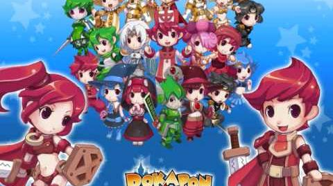 Dokapon Kingdom Original Soundtrack - 20 - Forest cave