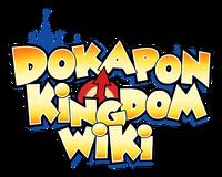 Dokapon Kingdom Wiki Full Quality.png