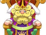 King (Dokapon Castle)