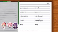 Poemgame — interface