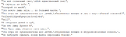 Random Occurence – Disclaimers (rus).png