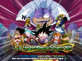 La légende de Shenron