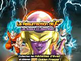 La résurrection de F