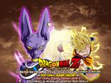 Dragon Ball Z : Combat des dieux