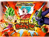 Invocation rare: Son Goku Super Saiyan divin SS Festival Dokkan suprême