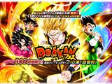 Invocation rare: Son Goku Super Saiyan 2 (ange) Festival Dokkan