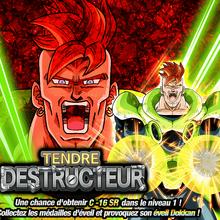 Superstrikec16.png