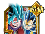 Surpassement de pouvoir infini - Son Goku Super Saiyan divin SS (Kaioken) & Vegeta Super Saiyan divin SS (évolué)