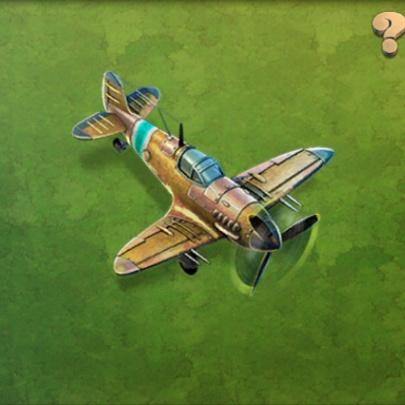 Fighter Mk.1