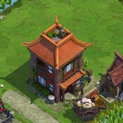 House Industrial Chinese