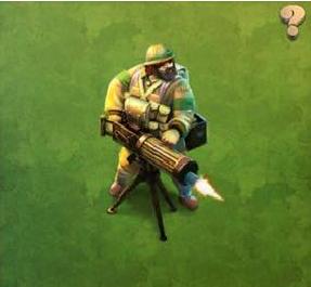 Machine Gun (Troop)