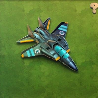 Advanced Fighter Mk.1