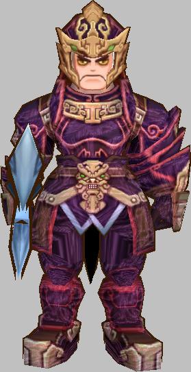 Demon Trainer