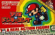 Mario vs Donkey Kong Japan Cover