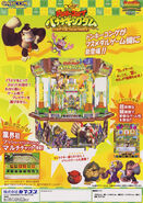 Donkey Kong Banana Kingdom Japanese Flyer