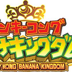 Donkey Kong: Banana Kingdom