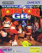 Super-donkeykong-(DKL)-art