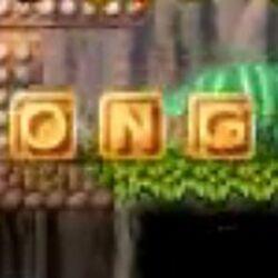 Letras KONG