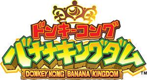 Donkey Kong Banana Kingdom Japanese Logo.jpg