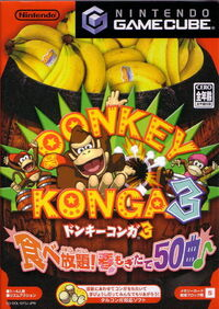 DKonga3.jpg