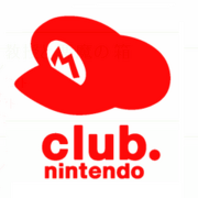 122608180px-Club Nintendo-1-.png