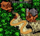 JungleHijinxsColorJapanese