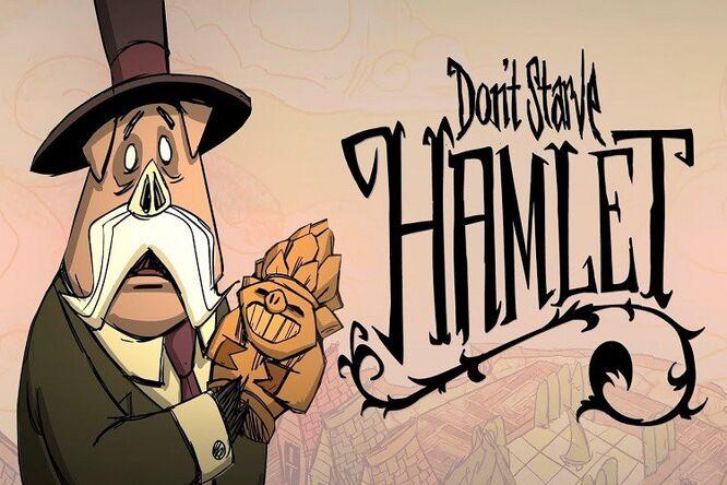 Dont starve Hamlet.jpg