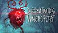 Winter's Feast 2017