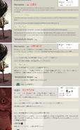 機械翻訳について参考資料