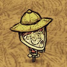 Chapeau d'apiculteur Woodlegs.png
