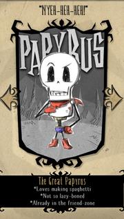 Портрет Папируса.png