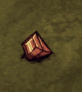 Рубин на земле