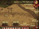 Guides/基本的な操作と仕組み