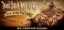 Year of the Pig King Promo.jpg