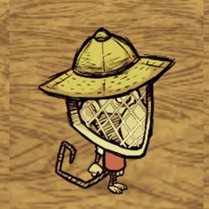 Chapeau d'apiculteur Wilbur.png