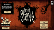 DS Beta 26 Feb главное меню