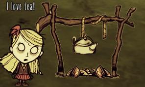 Венди и чайник.png