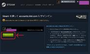 Twitchドロップ解説6