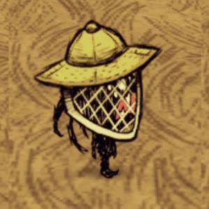 Chapeau d'apiculteur Webber.png
