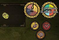 Скриншот-Season Clock
