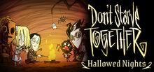 DST Hallowed Nights 2018 Steam Image.jpg