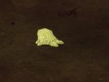 Лавовая личинка