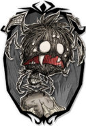 Веббер The Survivor