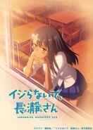 Nagatoro Teaser 030421