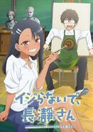Poster - Anime