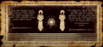 Book of Seraphs 2.png