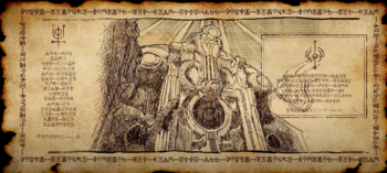 Book of Seraphs 9.png