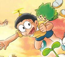 Nobita Nobi and Kibo 2008.JPG