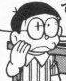 Alternative Nobita
