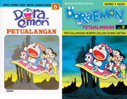 DoraemonComparasionIndonesianMangaVolume